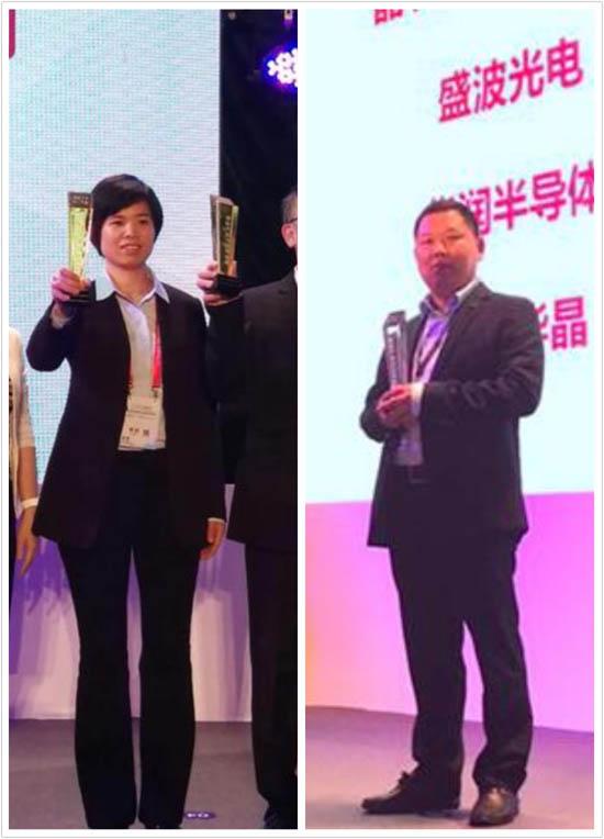 2017CITE两项创新奖同被乐虎国际娱乐app下载节能新材料企业斩获