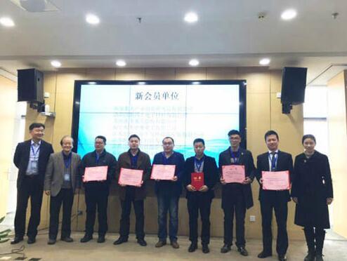 祝贺四丰电子顺利成为南京平板显示行业协会会员单位
