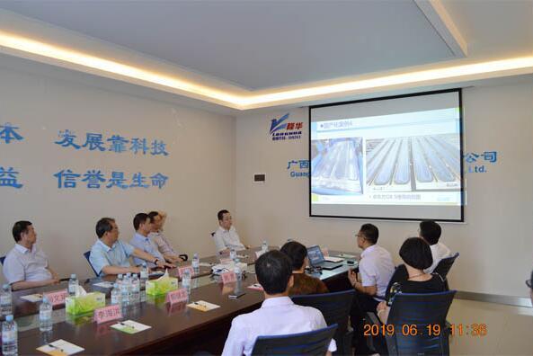 广西壮族自治区人大常委会副主任、党组书记王跃飞一行莅临晶联光电调研