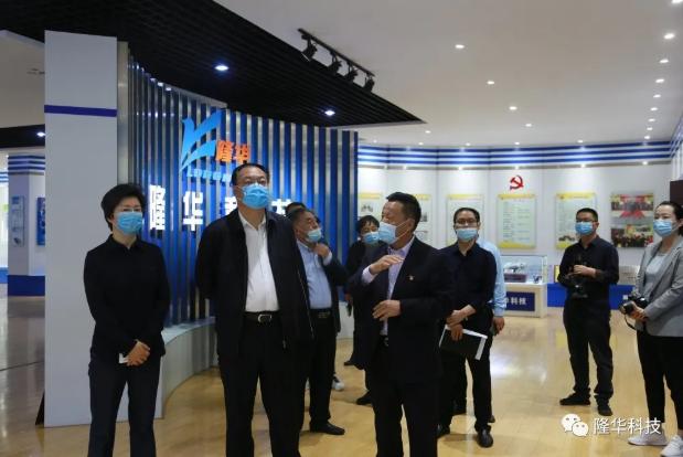 洛阳市副市长李保兴等一行领导来乐虎国际娱乐app下载公司调研指导工作