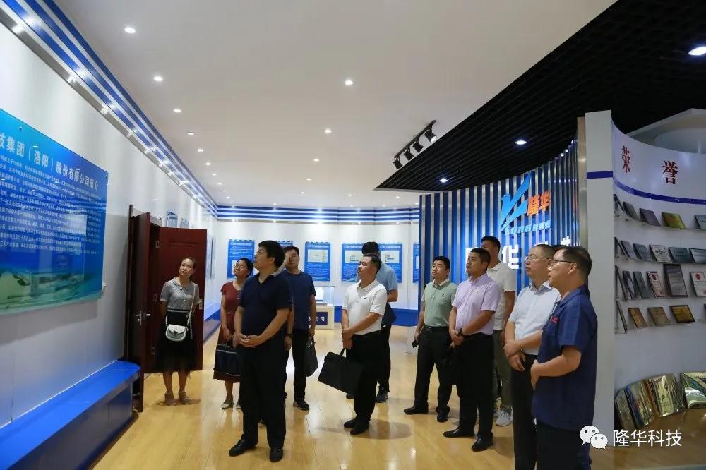 河南省委组织部刘峰等一行领导来隆华调研指导工作