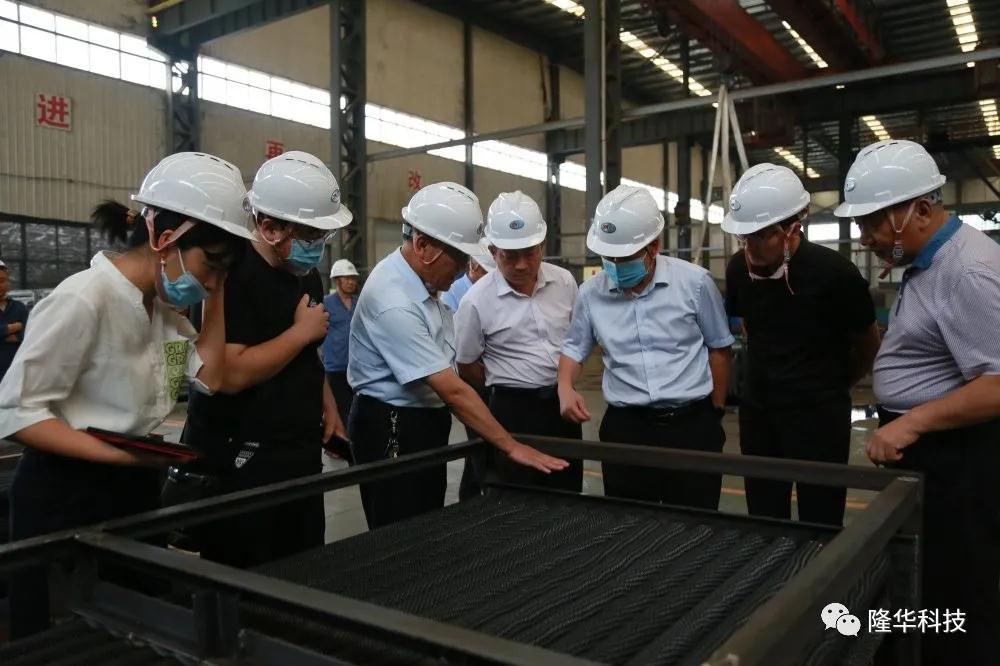 省工信厅节能与综合利用处处长李大刚带领专家组成员莅临隆华公司调研指导工作