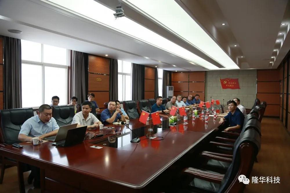 清华大学教授张兴、孟继安等专家来隆华集团展开合作交流活动