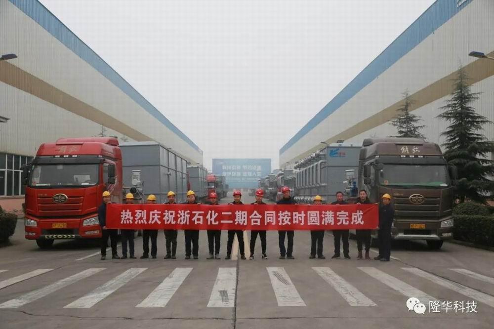 全军出击——浙江石油化工有限公司4000万吨/年炼化一体化二期项目300余台复合冷、近100台空冷器全部发货完毕!