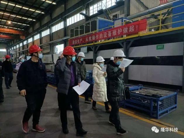 隆华科技集团清洁生产审核通过!达到国内先进水平