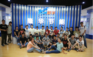 天津商业大学制冷系学生到乐虎国际娱乐app下载节能实习