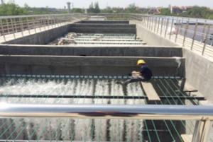 环保水处理工程